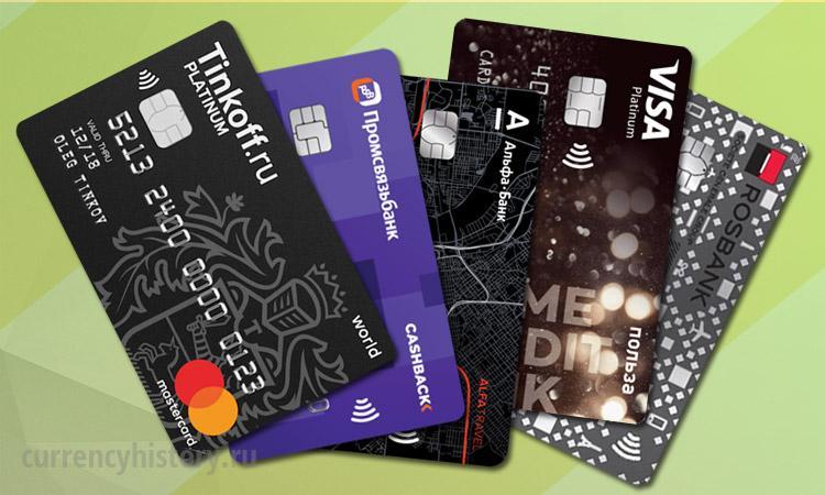 кредит маркет онлайн заявка